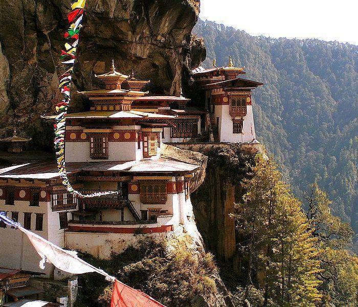 A famous Monastery Uma Paro, Bhutan