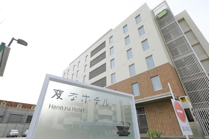 henn na hotel japan exterior