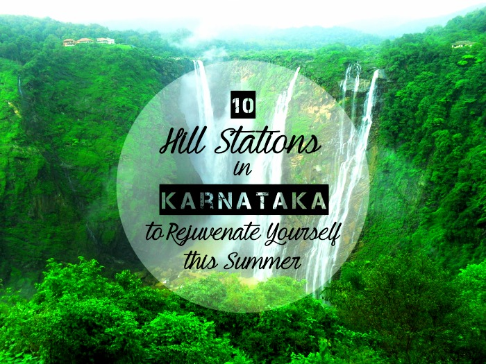 hill-stations-in-karnataka