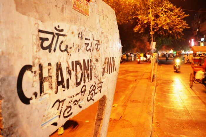 Chandni Chowk- Legends & Mysteries Night Walk