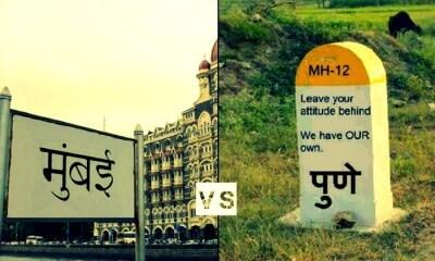 mumbai-vs-pune-cover