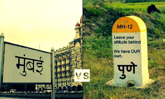 mumbai-vs-pune-cover