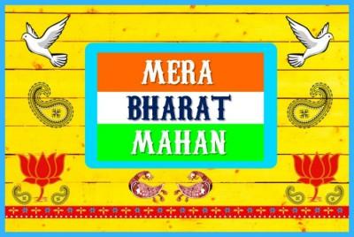 mera-bharat-mahan