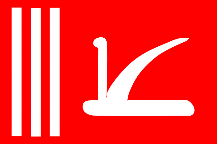 The image of the independent flag of Jammu and Kashmir