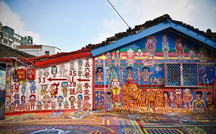 A beautiful and colorful small village in Taichung, Taiwan where almost everything in site is painted joyful colors