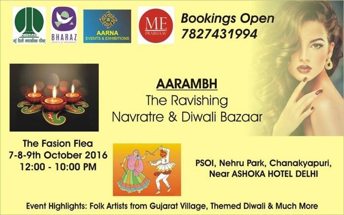 Aarambh Navratri festival at Chanakyapuri