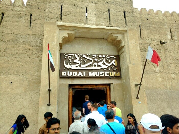 Ojas pays a visit to the amazing Dubai Museum
