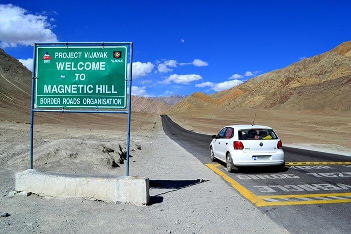 Magnetic Hill at Ladakh