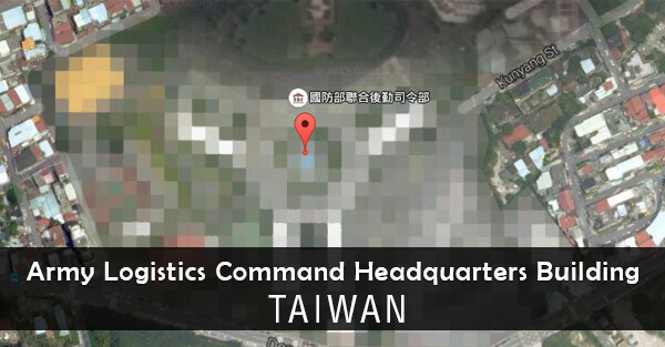 army logistics command headquarters in taiwan