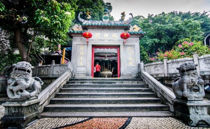 The facade of A Ma Temple Macau