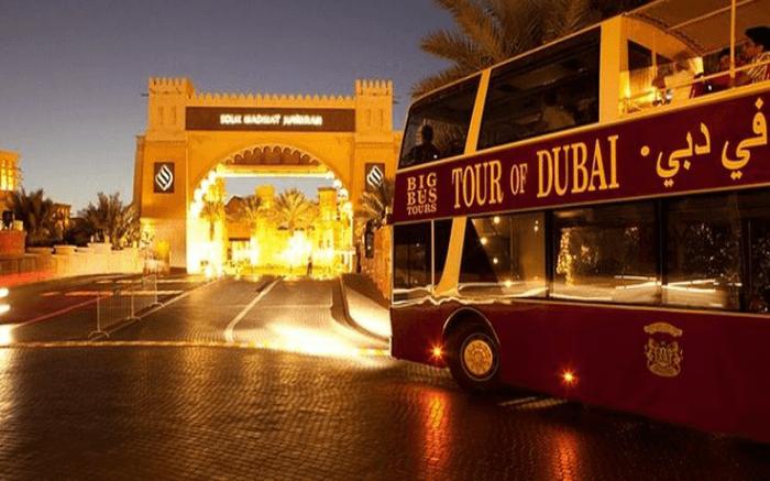Dubai night tour