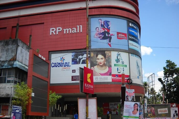 A shot of the entrance to the RP Mall in Kerala