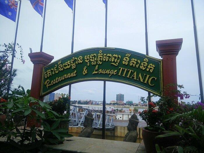 Boat themed restaurant in Cambodia