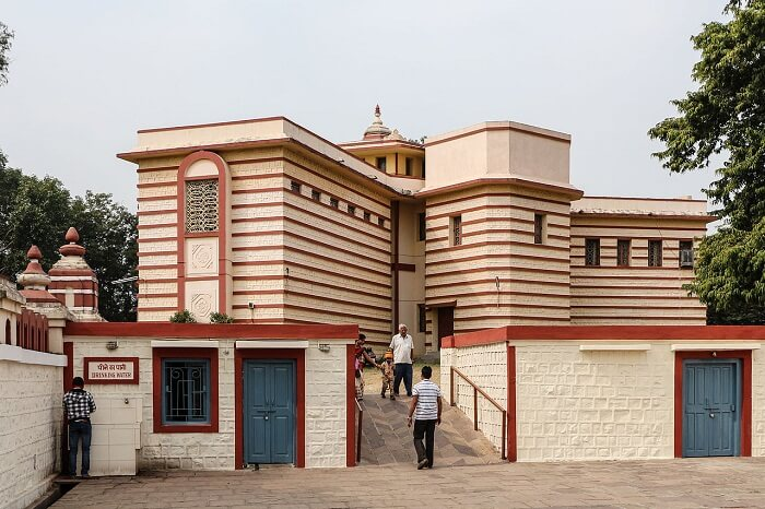 The main entrance to the Birla Museum in Bhopal