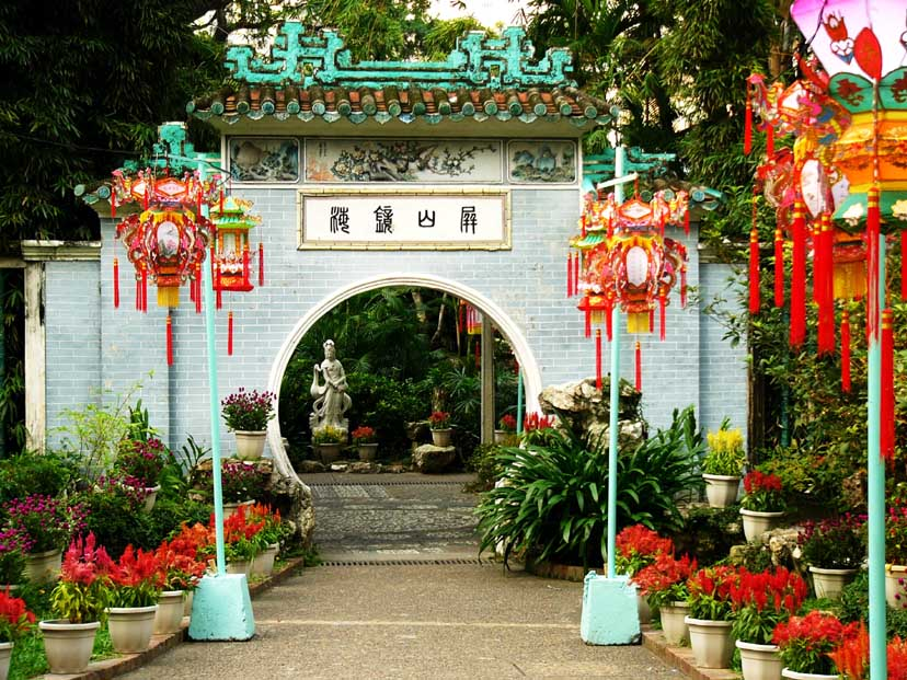 The entrance of Lou Lim Lok Park decorated with traditional Chinese chandelier