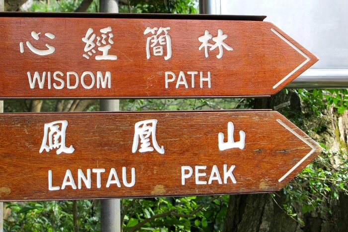 Cantonese and English sign boards