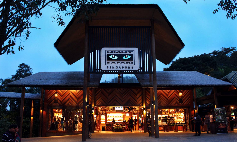 entrance gate of night safari