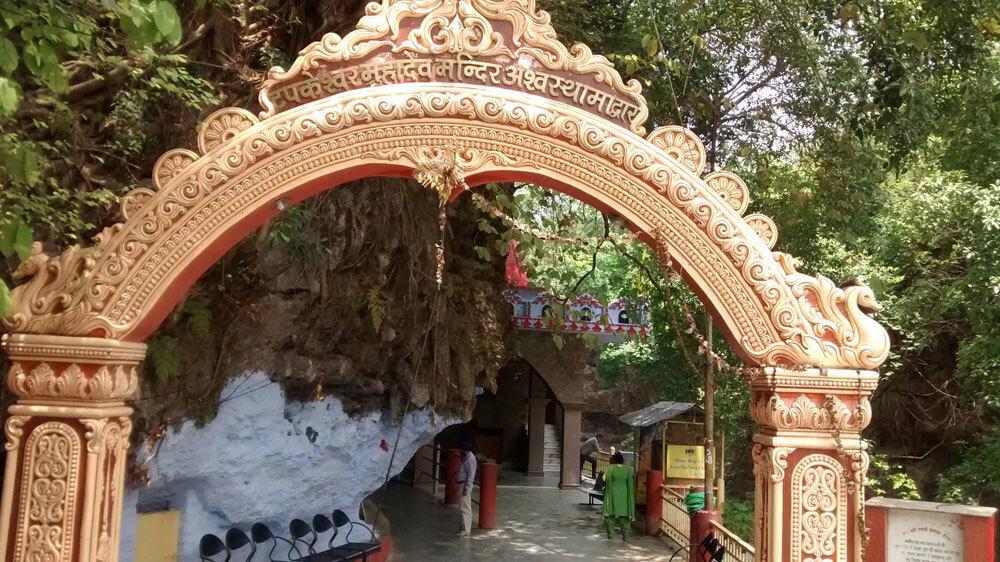 Tapkeshwar temple main gate