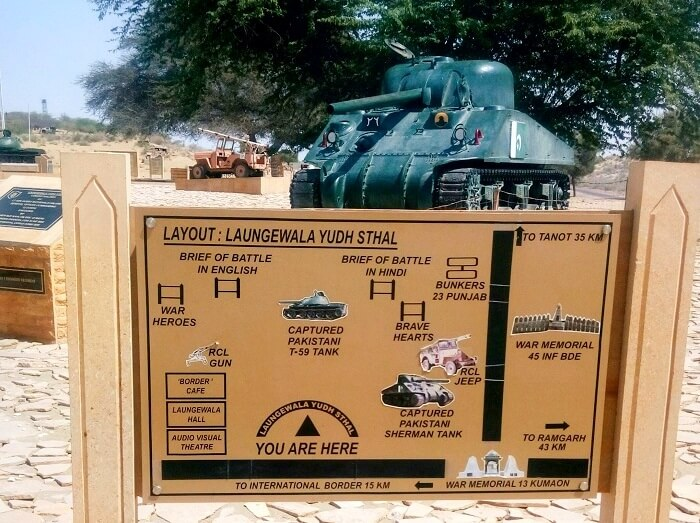 tanks at longewala war memorial