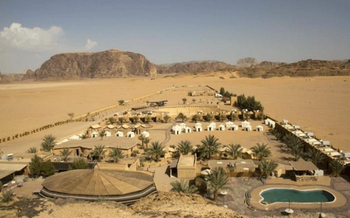 Bait Ali Lodge