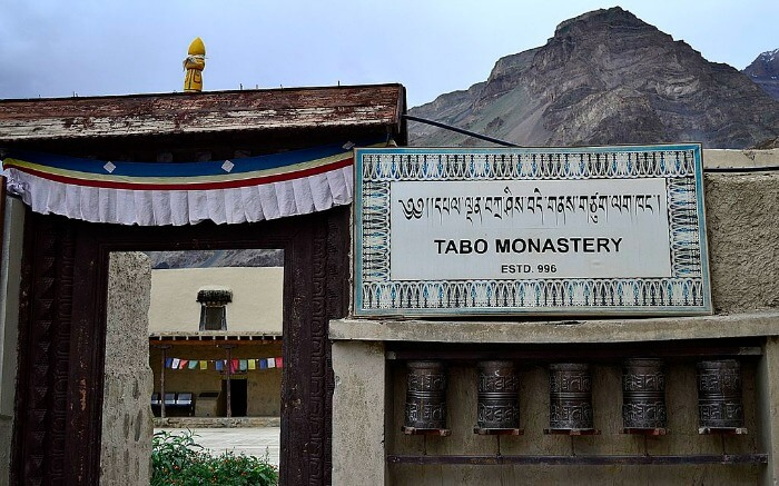 Entrance to Tabo monastery in Spiti