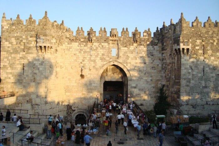 Vieille ville de Jérusalem et ses remparts