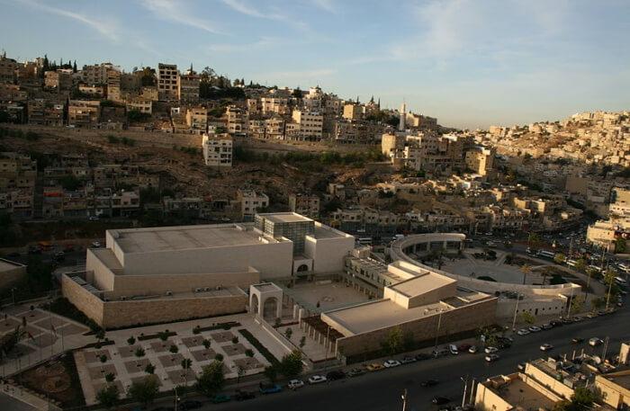 The Jordan Museum