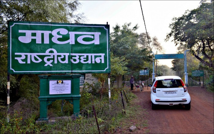 entrance of Madhav National Park ss19052017