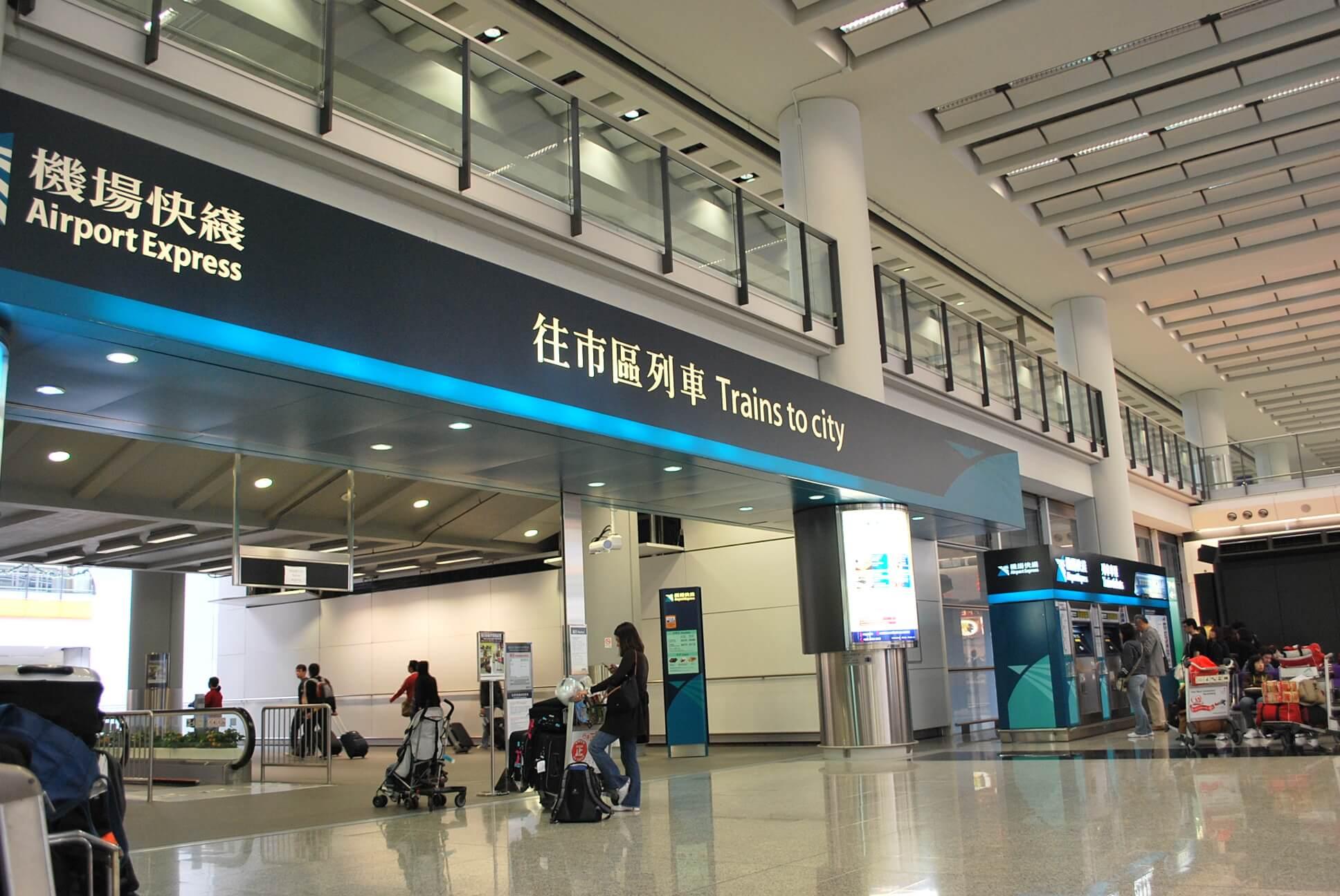 MTR in Hong Kong