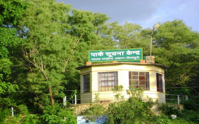 information centre in Madhav national park