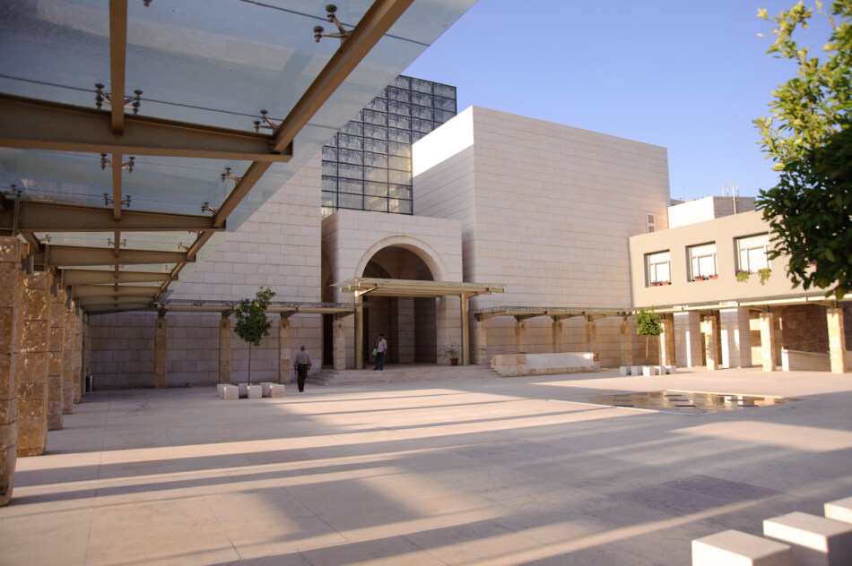 The Jordan Museum in Amman