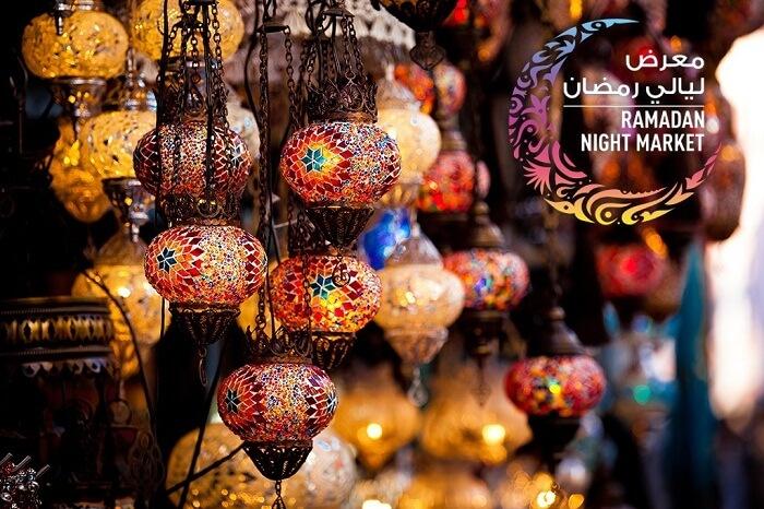Turkish lamps for sale at the Ramadan Night Market in Dubai