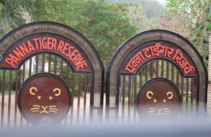 Panna National Park enterance gate