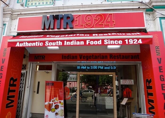 mtr restaurant in singapore