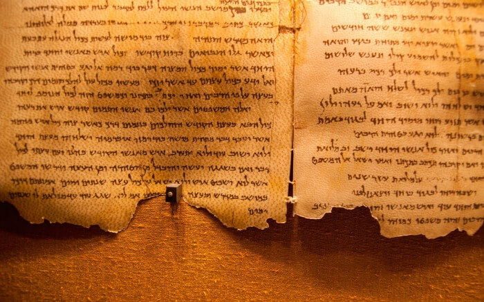 A view of Dead Sea Scrolls in Israel