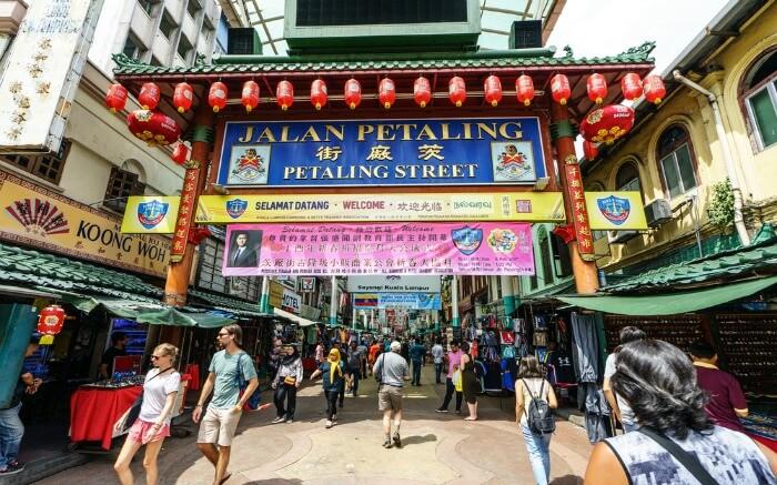 Petaling Street entry in Kuala Lumpur