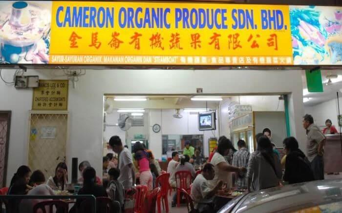 Cameron Organic Produce Restaurant