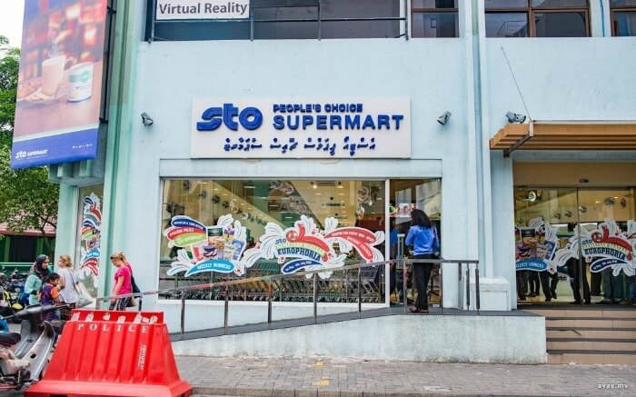 STO supermart from outside