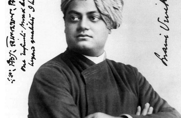 Swami Vivekanand Ji Picture