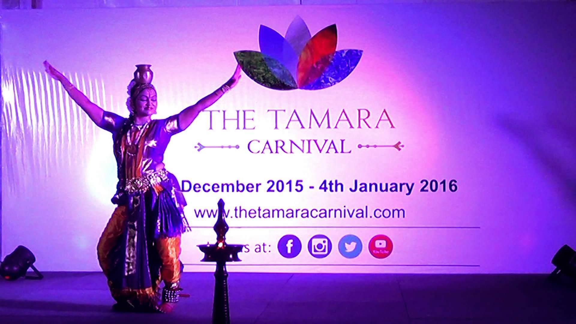 Tamara carnival in Coorg