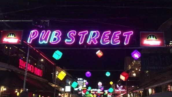 29. Pub Street