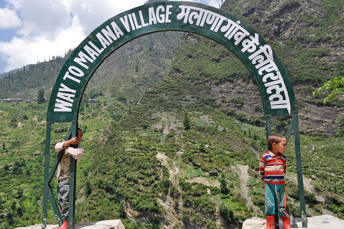 entrance of Malana village