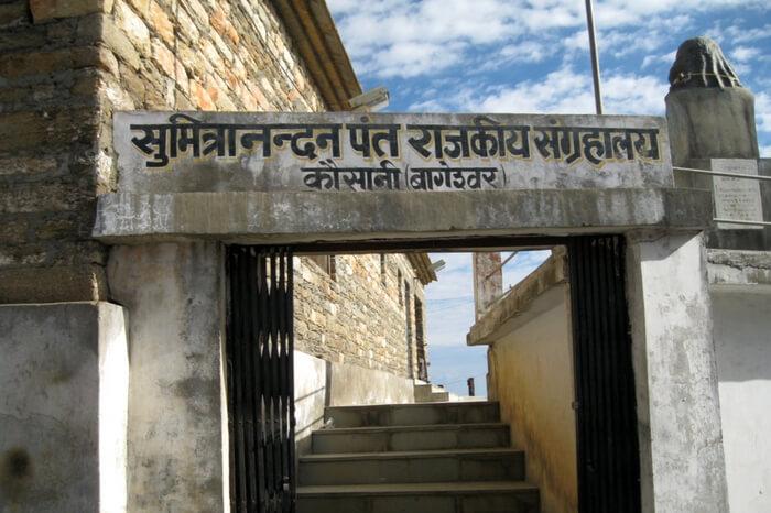 The main entrance of Sumitra Nandan Pant in Kausani