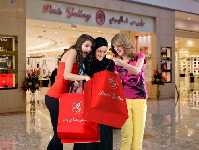 Dubai-Shopping-Cover