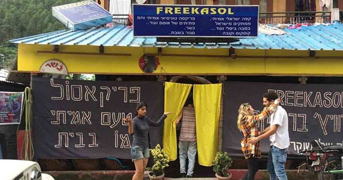 Featured-image-free-kasol-restaurant
