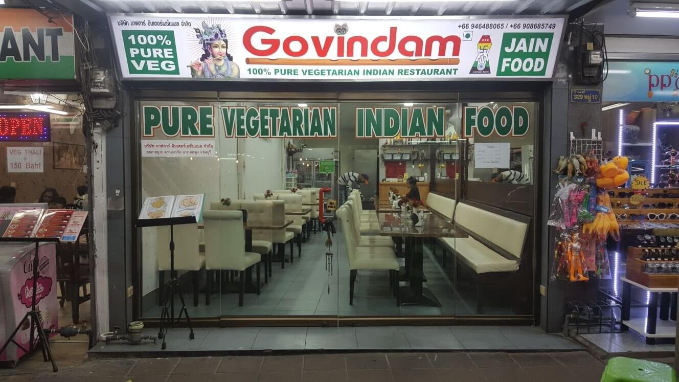 govindam restaurant in pattaya