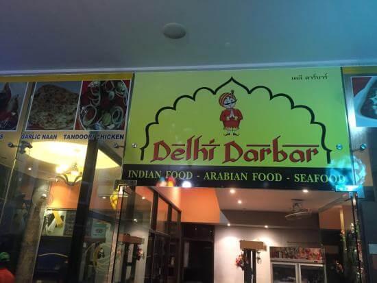 Delhi Darbar restaurant from outside