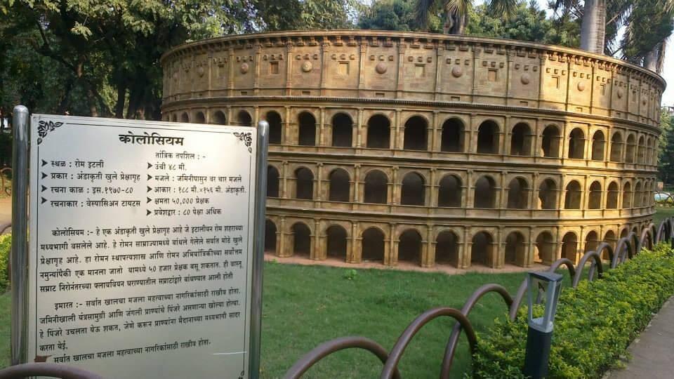 Seven Wonders Dream Park Pune