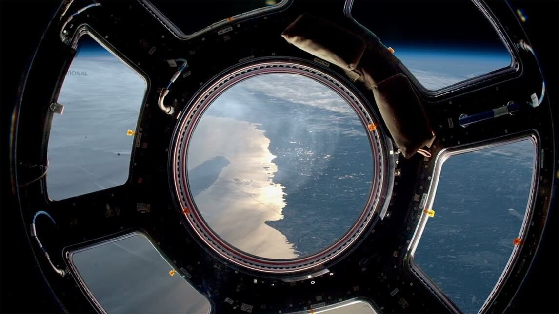 view from international space station