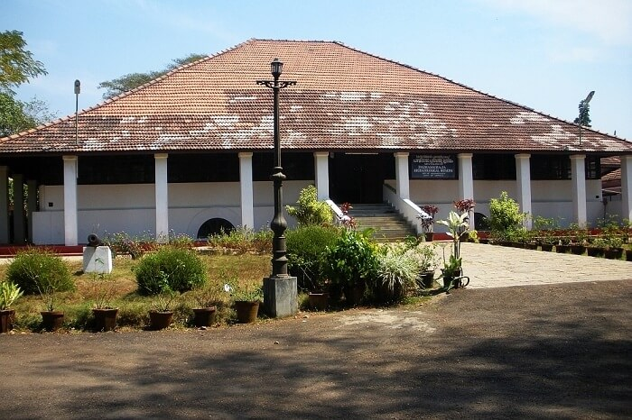 Pazhassi Raja Museum and Art Gallery